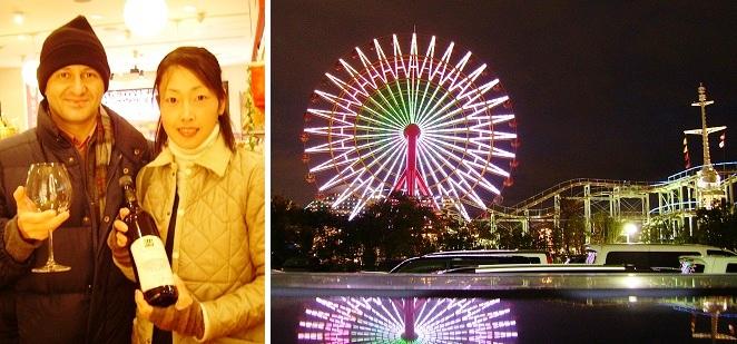 PICT1021-2009神戸③