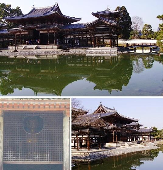 PICT1140-2009京都⑤