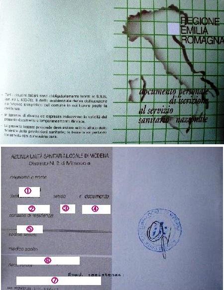 CIMG4345-2012テッセラ
