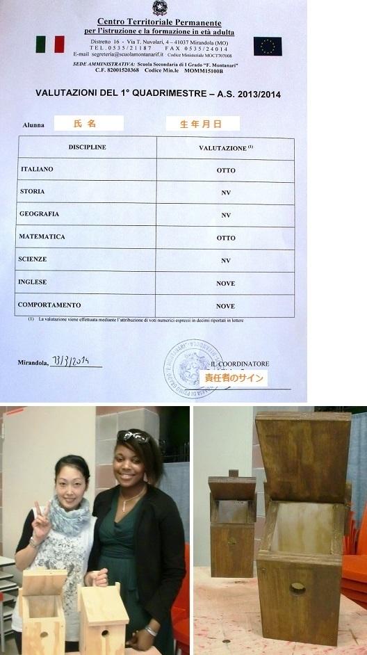 CIMG8497-2014伊語教室32