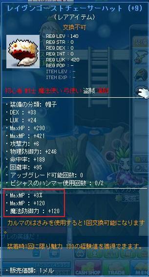 Maple11259a.jpg