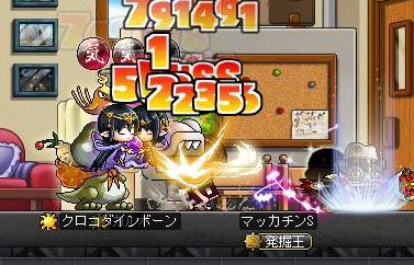 Maple11260a.jpg