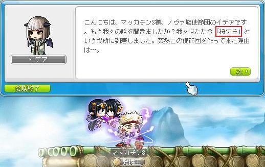 Maple11263a.jpg