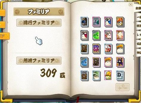 Maple11279a.jpg
