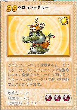 Maple11281a.jpg