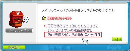 Maple11287a.jpg