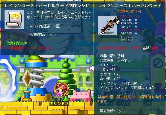 Maple11295a.jpg