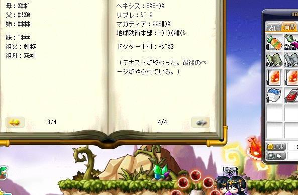 Maple11321a.jpg