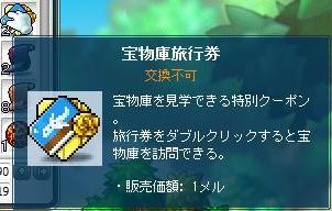 Maple11336a.jpg
