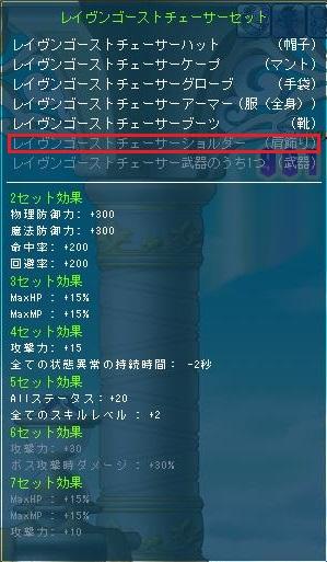 Maple11348a.jpg