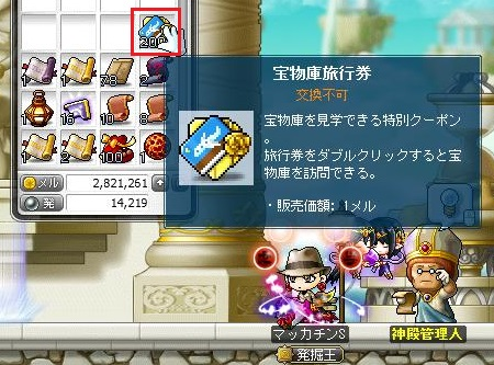Maple11353a.jpg