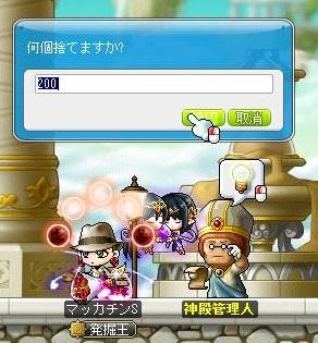 Maple11354a.jpg