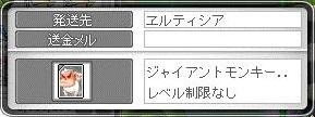 Maple11357a.jpg