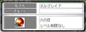 Maple11358a.jpg