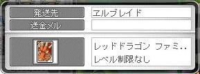 Maple11359a.jpg