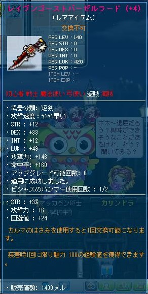 Maple11374a.jpg