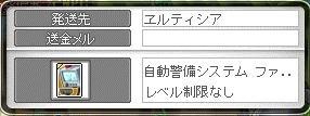 Maple11380a.jpg