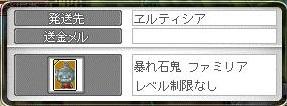 Maple11381a.jpg