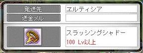 Maple11382a.jpg