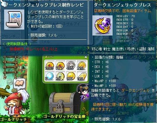 Maple11389a.jpg