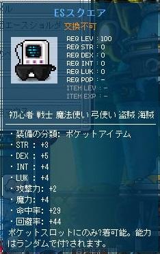 Maple11427a.jpg