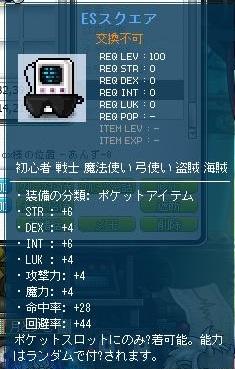 Maple11428a.jpg