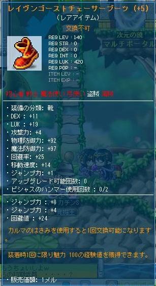 Maple11432a.jpg