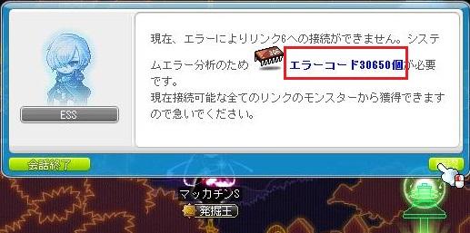 Maple11434a.jpg