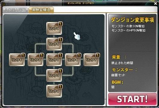 Maple11436a.jpg
