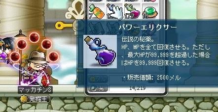 Maple11439a.jpg