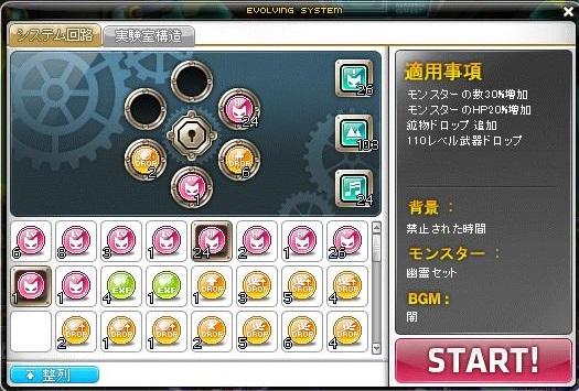 Maple11444a.jpg
