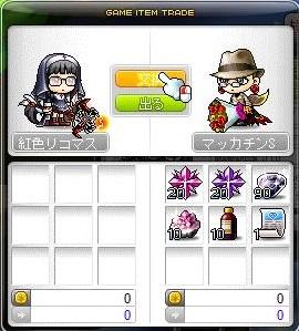 Maple11449a.jpg
