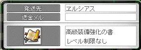 Maple11452a.jpg
