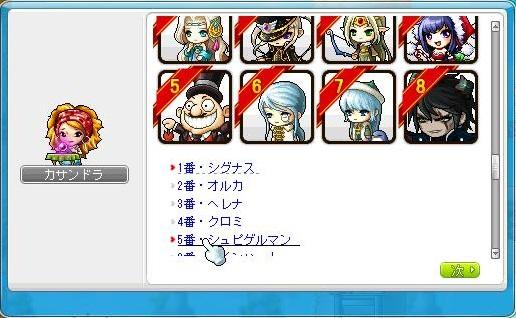 Maple11456a.jpg
