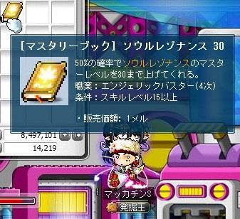Maple11459a.jpg
