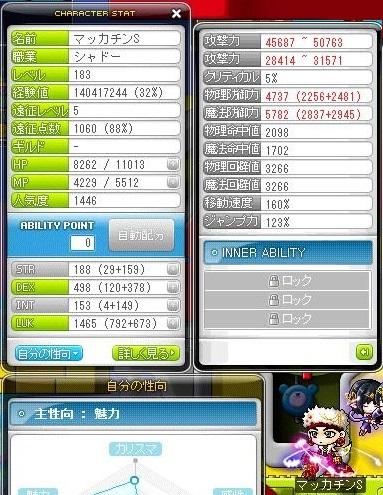 Maple11464ab.jpg
