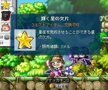 Maple11471a.jpg