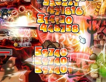 Maple11472a.jpg