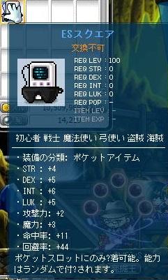 Maple11477a.jpg