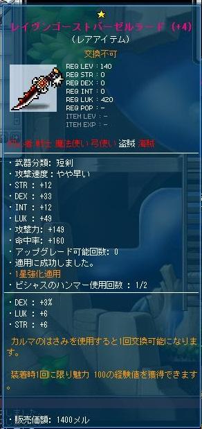 Maple11479a.jpg