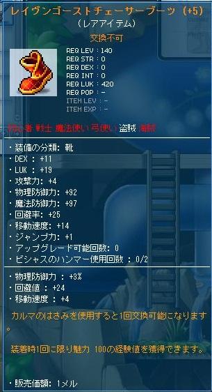 Maple11480a.jpg