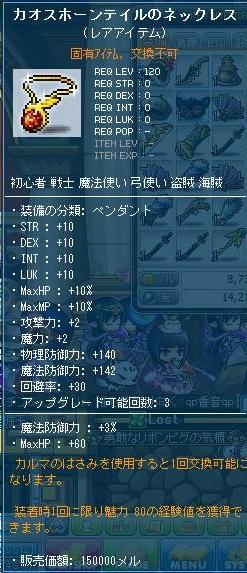 Maple11484a.jpg