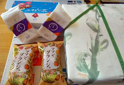 tokachiokashi.jpg