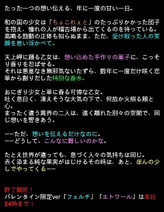 お知らせ 0131 2