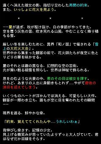 お知らせ 0201 4