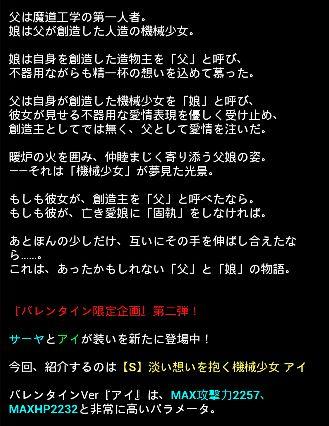 お知らせ 0202 2