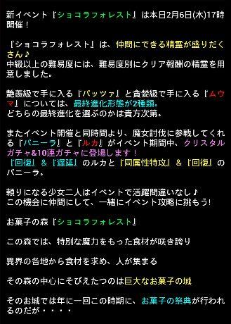 お知らせ 0206 3