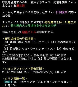 お知らせ 0206 4