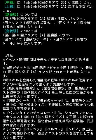 お知らせ 0206 5