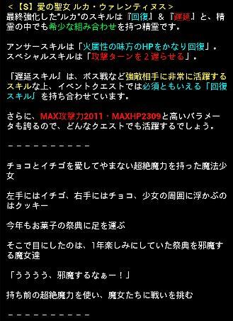 お知らせ 0206 7